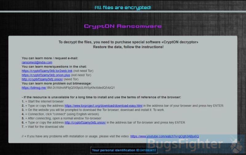latest crypton ransomware